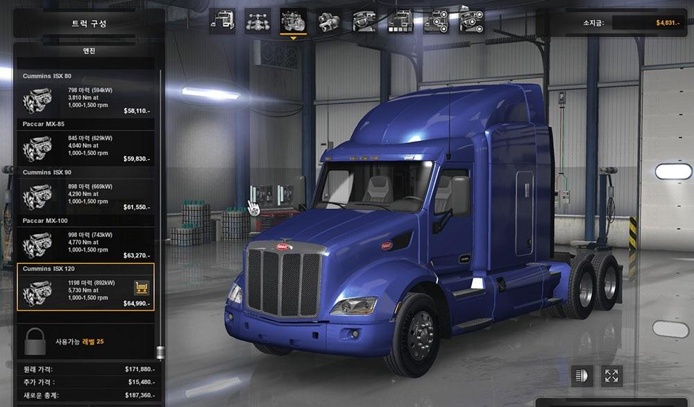 how to manually add skin to scs tobj