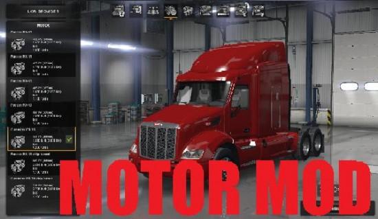 motor-mod-v1-0-by-milcat-v1-0_1