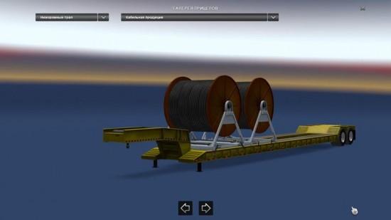 oversize-load-trailer-by-megaking_1