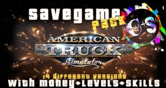 savegame-pack-money-skills-xp_1