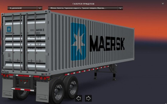 usa-container-0-1_2