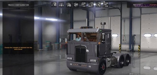 kenworth-k100-multimod_1