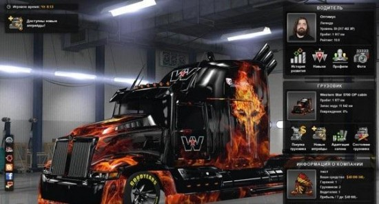 wester-star-5700-optimus-prime-ats-1-0-0-corrected-1_1