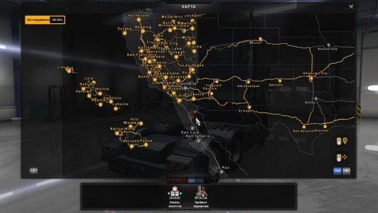 Combination map Coast to Coast v1.6 + Mexican v1.22
