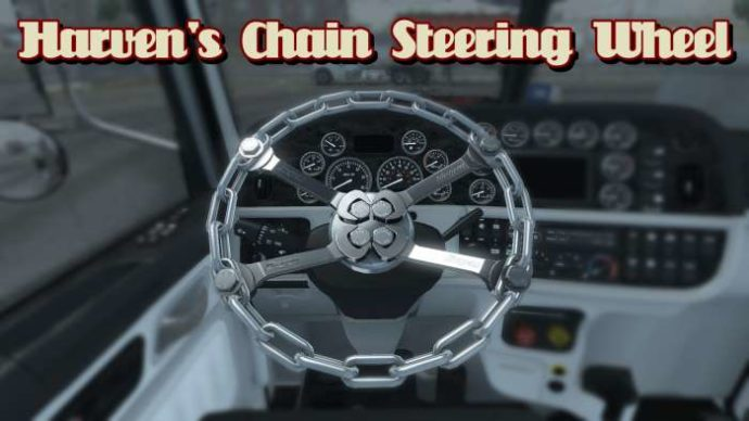 ATS Harven Chain Steering Wheel