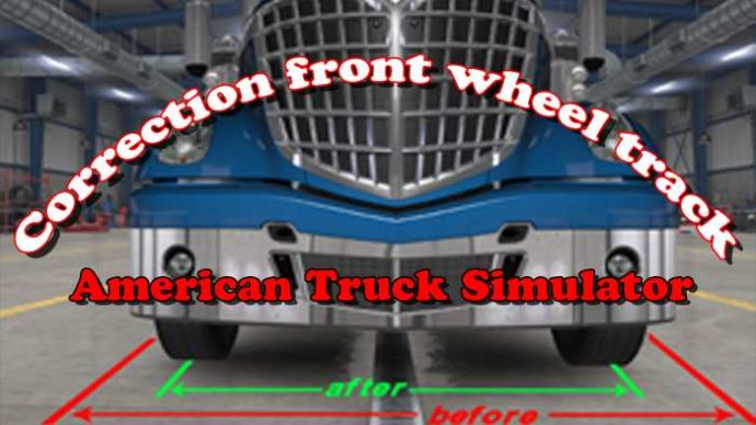 Correction front wheel track_oq37 add-on