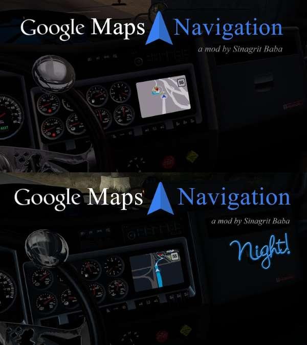 Google Maps Navigation v2