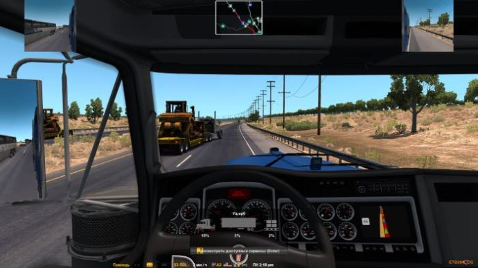Route Advisor Mod Collection