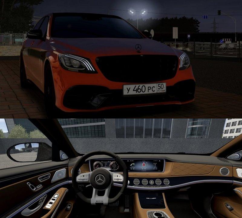ats Mercedes-Benz S Class Car Mod