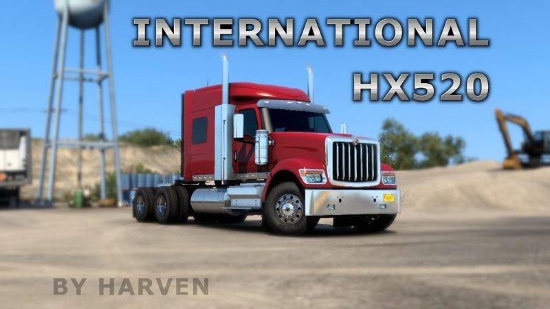 ATS International HX520